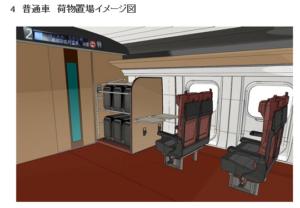 https://www.westjr.co.jp/press/article/2015/09/page_7577.html