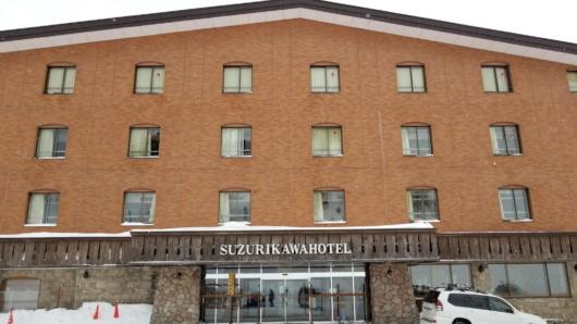 硯川ホテル。