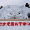 大きな雪像をバックにしたステージ。