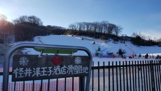 中国からの旅行者に人気の軽井沢らしい看板。